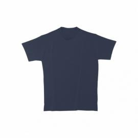 Heavy Cotton - ciemno niebieski